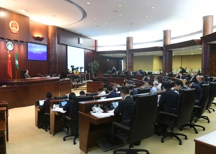 Assembleia Legislativa de Macau